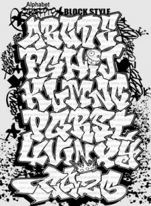 d graffiti letters graffiti alphabet