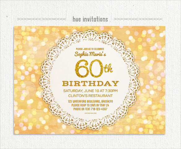 60th bday party invitations