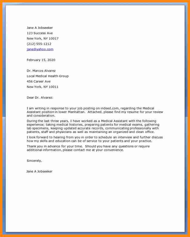 acceptance letter template