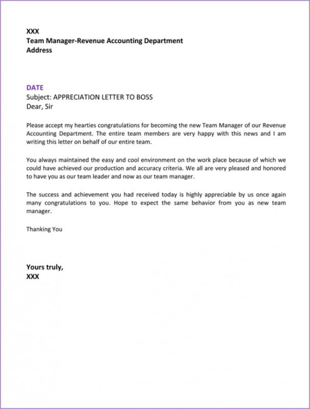 letter of recommendation for adoption template - adoption reference letter template business