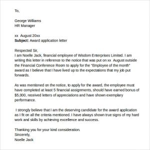 application form templates award application letter