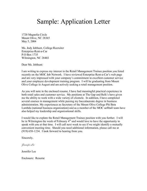 Application Letter Sample Template Business