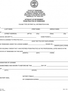 artist statement template tennessee affidavit of retirement from practice