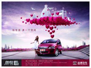 automotive business card zotye automobile advertising psd