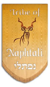 banners for sale twelve tribes of israel naphtali