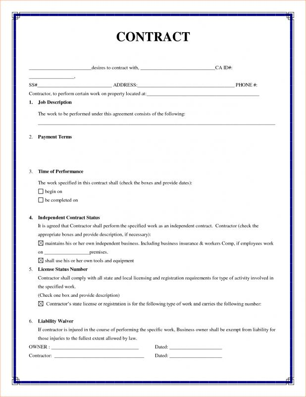 basic business plan template
