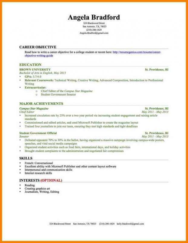 basic job application form