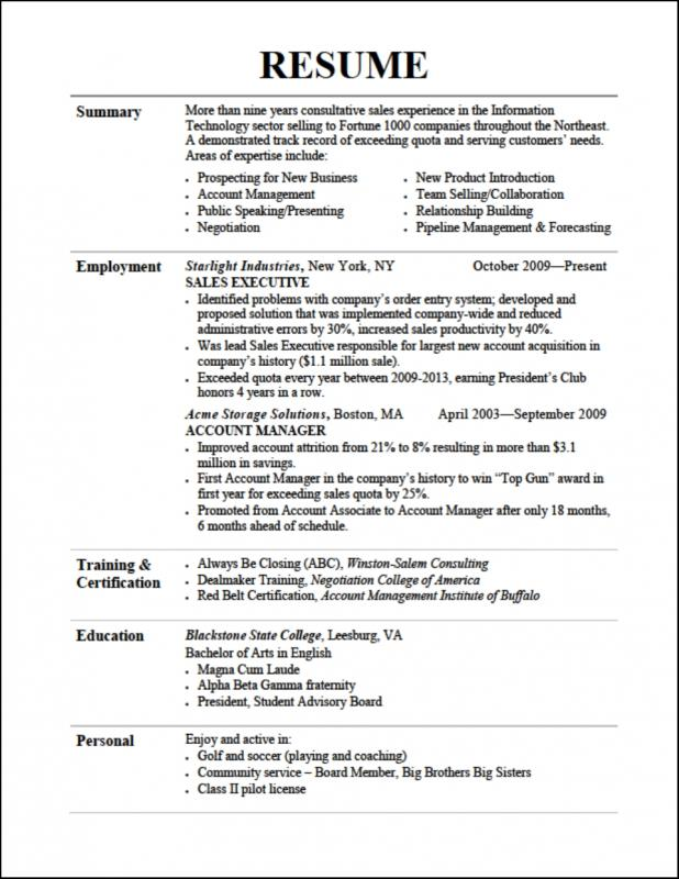 Basic Job Application  Template Business
