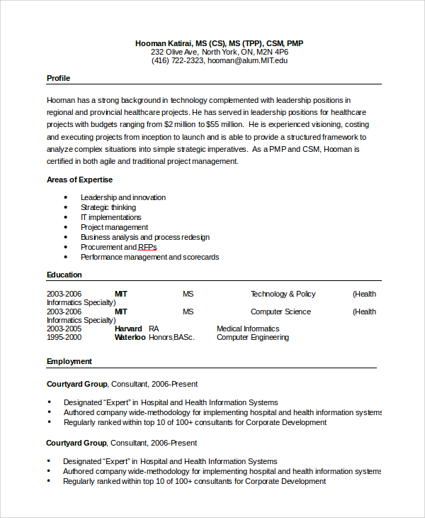 basic resume objective