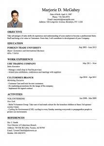 basic resume sample classic