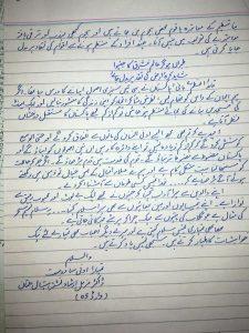 best love letter to girlfriend