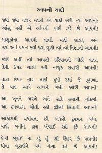 best love letter to girlfriend kalapi
