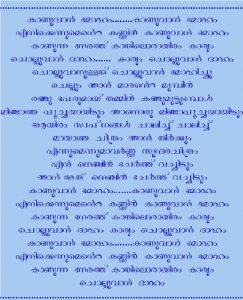 best love letter to girlfriend pranayam