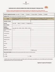 bill of sale format aadhaar update correction form