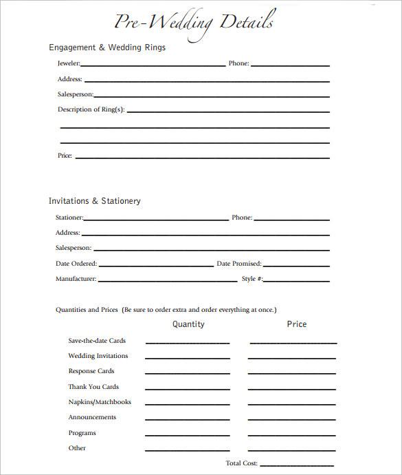 party list templates