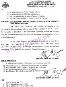 break up letters educators and aeos application form submission date is by punjab govt school education department official letter dated