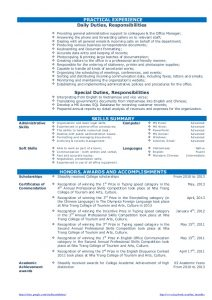business administration resume cv resume sample for fresh graduate of office administration