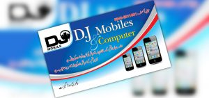 business card services dj mobile