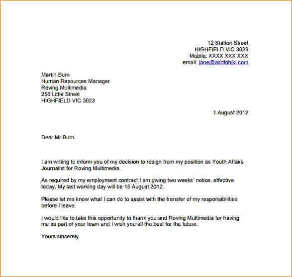 Business Letter Format Template Template Business