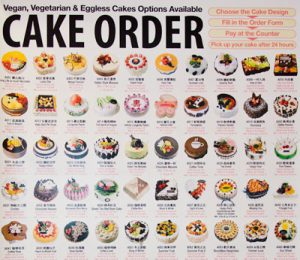 cake order form fcbf
