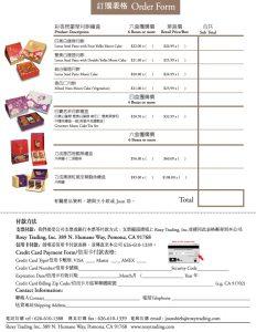 cake order forms order form