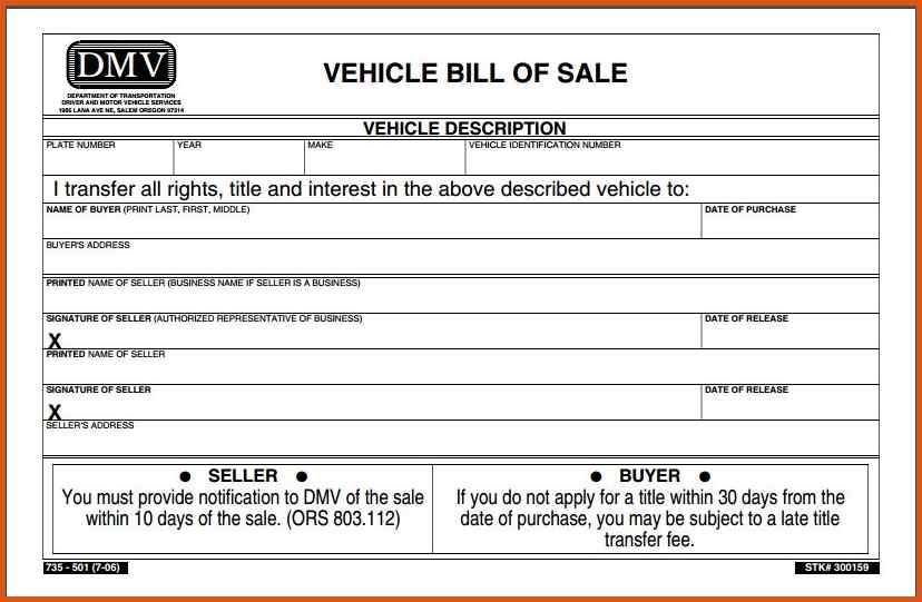 Car Bill Of Sale Pdf  Template Business