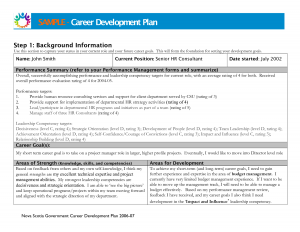 career development plan personal career development plan