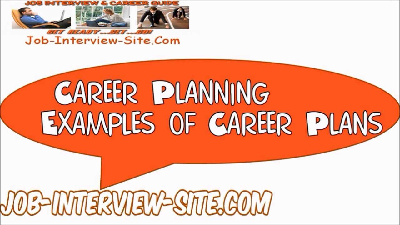 career development plan example