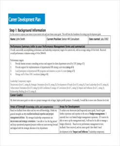 career development plan hr career development plan