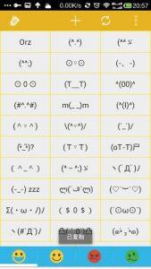cat emoji text cool symbols emoji emoticon s x