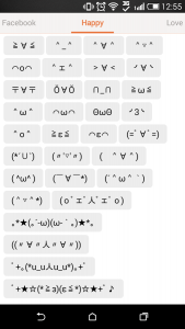 cat emoji text vhnkdjzsknhtgvvnbtrjo tjrihryourxyqpp i gmmzqbjaislnn=h