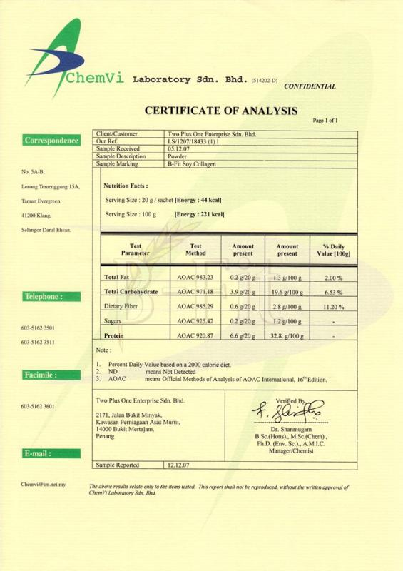 Certificate Of Analysis  Template Business