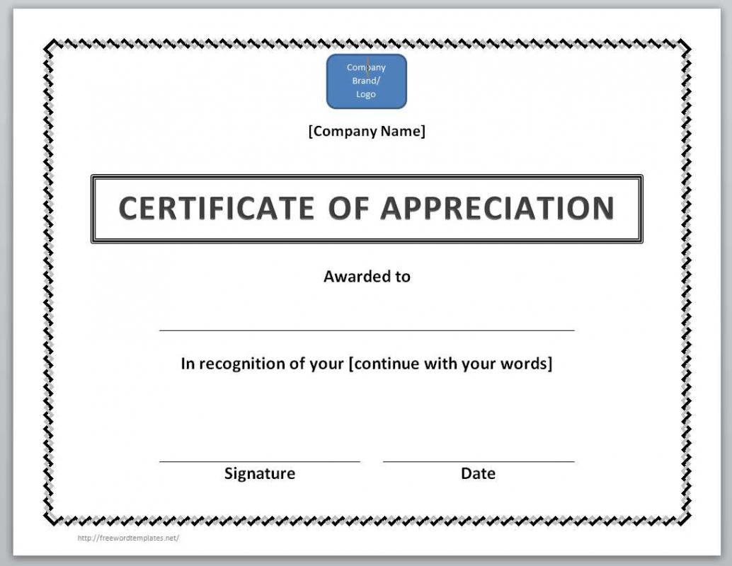 certificate template word