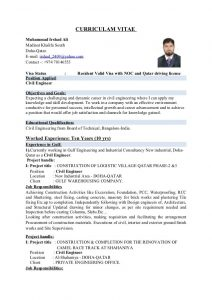 chemical engineering resume civil engineer