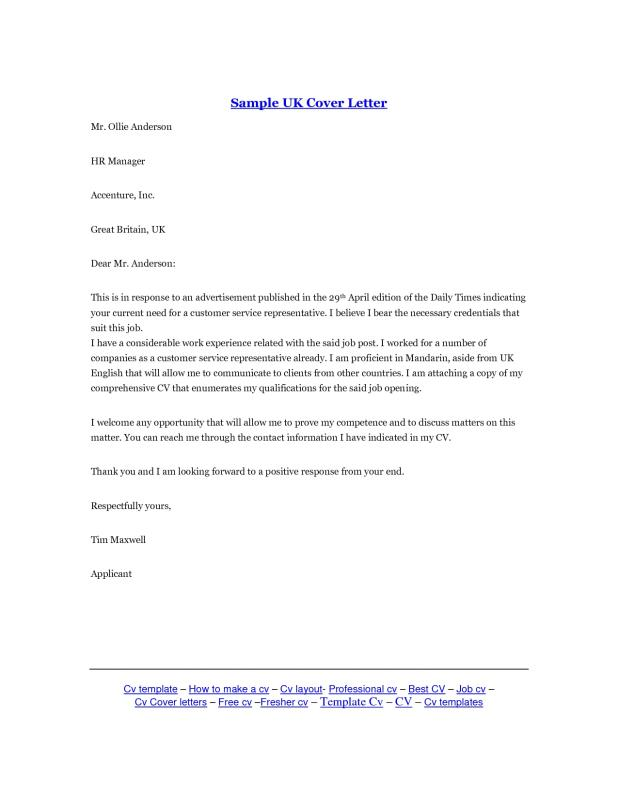 clerical cover letter templates