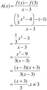 college algebra worksheet avg