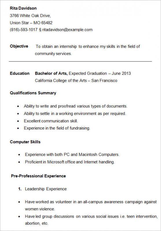 college resume format