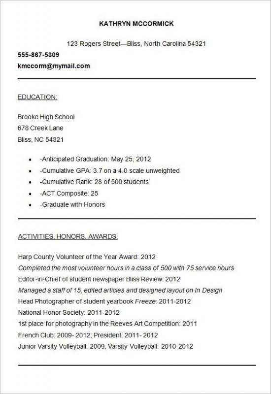 College Resume Samples  College Application Resume Sample