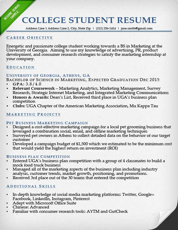college student resume examples