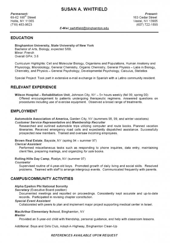College Student Resume Outline  Resume Outline