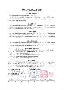 commercial invoice pdf consignor declaration