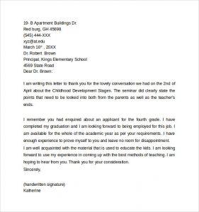 Complaint letter formats template business complaint letter formats professional application letter format spiritdancerdesigns Gallery