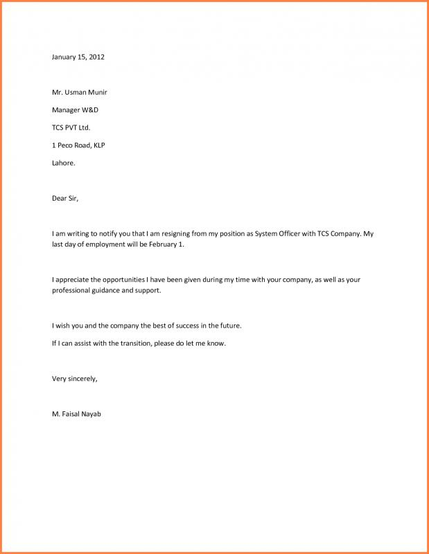 Complaints Letter Samples  Template Business