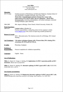 computer science internship resume sample computer science intern resume sample computer