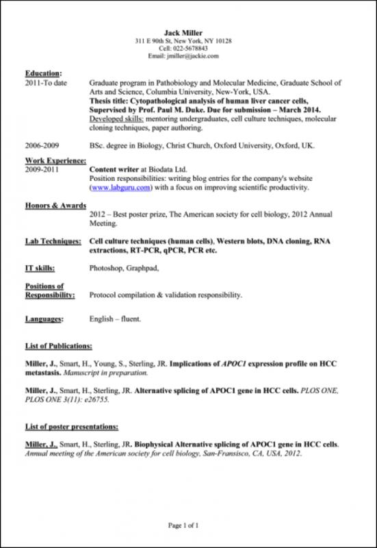 computer science internship resume