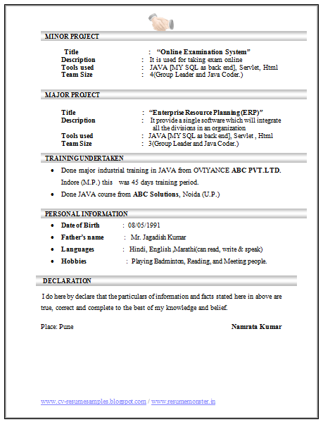 computer science resume sample