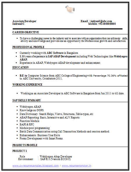 computer science resume template