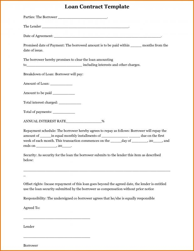 consignment agreement form