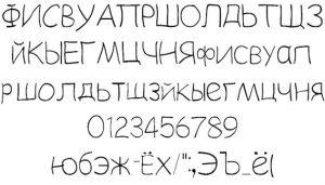 cursive font download hetarosia
