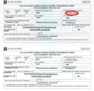 deposit slips example deposit slip mn
